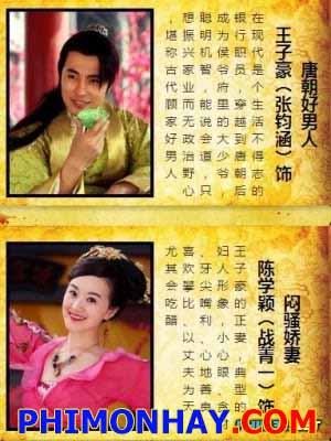 Mỹ Nam Đường Triều Tang Dynasty Good Man.Diễn Viên: Trương Quân Hàm,Ân Húc,Lý Thanh