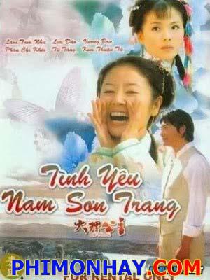 Công Chúa Đại Lý Dali Princess.Diễn Viên: Lâm Tâm Như,Lưu Đào,Phàm Chí Khởi,Vương Bang