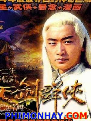 Kiếm Thần - The God Of Sword Việt Sub (2005)