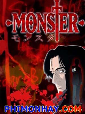 Monster - モンスター