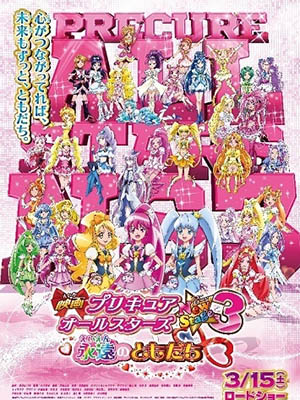 Eiga Precure All Stars New Stage 3 Eien No Tomodachi.Diễn Viên: Tommy Lee Jones,Hilary Swank,Grace Gummer
