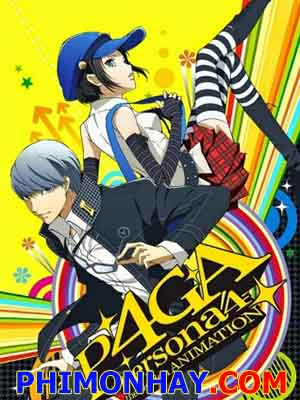Persona 4 The Golden Animation Thank You Mr. Accomplice: Another End