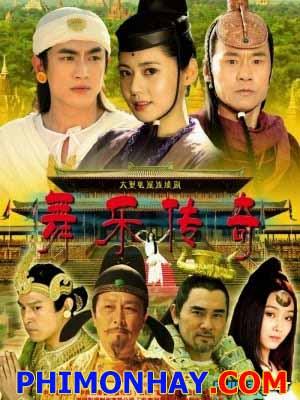 Mộc Phủ Phong Vân 2 - Mu Fu Feng Yun 2