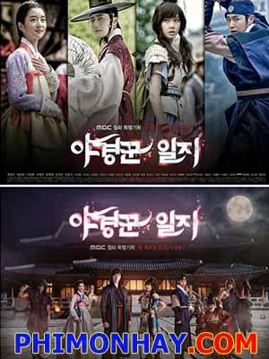 Người Gác Đêm The Night Watchman.Diễn Viên: Jung Il Woo,Kim Hwi Soo,Go Sung Hee,Jung Yoon Ho,Seo