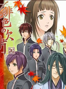 Hiiro No Kakera Dai Ni Shou - The Tamayori Princess Saga 2
