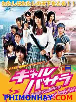 Samurai Angel Wars - Gal Basara Chưa Sub (2013)