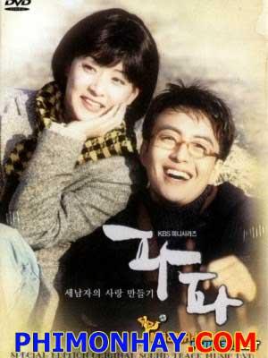 Người Cha - Papa Việt Sub (1996)