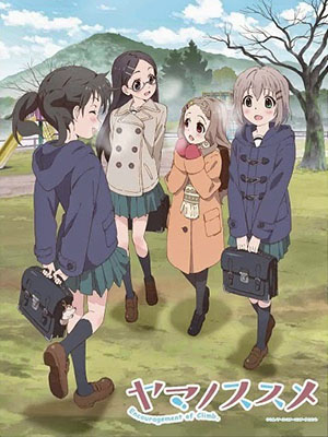 Yama No Susume 2Nd Season Encouragement Of Climb 2Nd Season