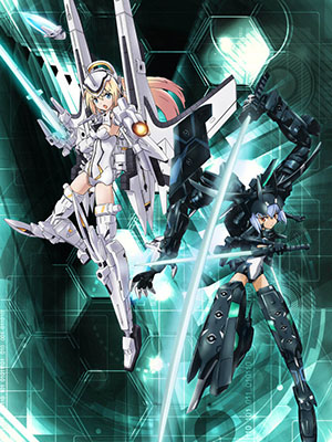 Armored War Goddess - Busou Shinki: Robot Tí Hon