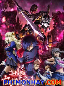 Boukoku No Akito 2 - Hikisakareshi Yokuryuu - Code Geass: Akito The Exiled - The Wyvern Divided