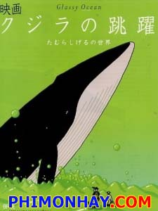 Kujira No Chouyaku - Glassy Ocean