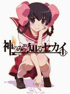 Kami Nomi Zo Shiru Sekai: Tenri Hen - Kaminomi: The World God Only Knows