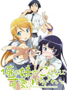 Oreimo Season 2: My Little Sister Cant Be This Cute 2 - Ore No Imouto Ga Konnani Kawaii Wake Ga Nai Ss2