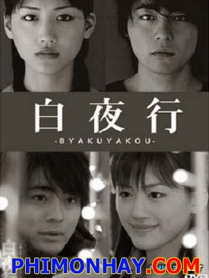 Hành Trình Trong Mặt Trời Đêm - Byakuyakou