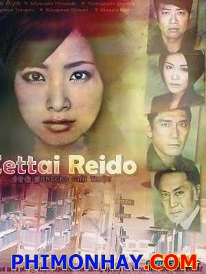Tội Ác Bị Lãng Quên 2 Zettai Reido 2.Diễn Viên: Aya Ueto,Hiroyuki Miyasako,Sayaka Yamaguchi