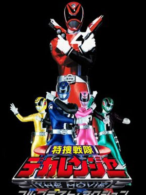 Tokusou Sentai Dekaranger Full Blast Action.Diễn Viên: Chris Evans,Hugo Weaving,Samuel L Jackson,Richard Armitage,Tommy Lee Jones,Stanley Tucci,Hayley