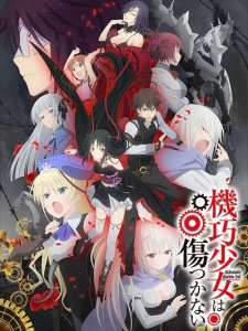 Unbreakable Machine Doll - Kikou Shoujo Wa Kizutsukanai