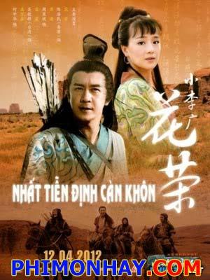 Nhất Tiễn Định Càn Khôn Nhat Tien Dinh Cang Khon Thvl1.Diễn Viên: Trần Hạo Dân,Hà Trung Hoa,Ngô Nghị Tướng