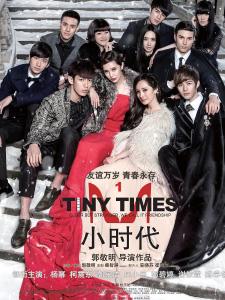 Tiểu Thời Đại 1 - Tiny Times