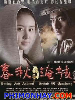 Xuân Thu Yêm Thành - Spring And Autumn Period Of Yancheng