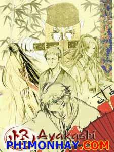 Samurai Horror Tales - Ayakashi: Japanese Classic Horror