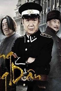 Anh Hùng Nông Dân - Đại Kỳ Anh Hùng Truyện