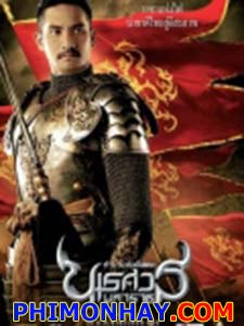 Vương Triều Đẫm Máu - Naresuan 5