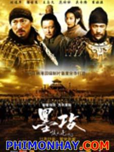 Binh Pháp Mặc Công Battle Of Wits.Diễn Viên: Lưu Đức Hòa,Phạm Băng Băng,Ngô Kỳ Long