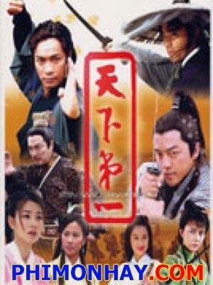 Thiên Hạ Đệ Nhất Kiếm - Royal Swordsman