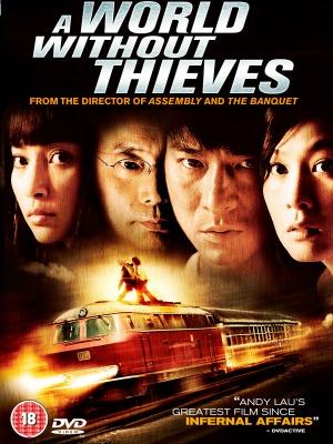 Thiên Hạ Vô Tặc A World Without Thieves.Diễn Viên: Andy Lau,Rene Liu,Baoqiang Wang