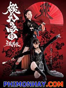 Garo Gaiden Tougen No Fue.Diễn Viên: Anna Aoi,Rei Fujita,Yukijirô Hotaru