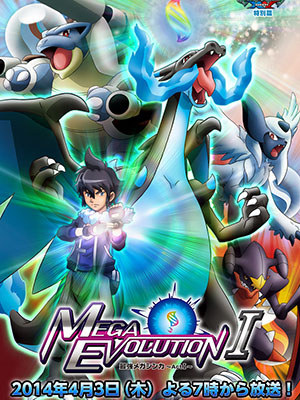 Pokemon Xy Special Episode: Monsters Xy Tokubetsu-Hen Saikyou Mega Shinka, The Strongest Mega Evolution