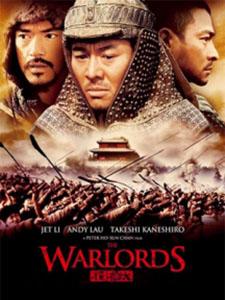 Lãnh Chúa, Thống Lĩnh The War Lords: Đầu Danh Trạng.Diễn Viên: Lý Liên Kiệt,Lưu Đức Hòa,Kim Thành Vũ