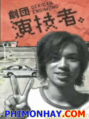 Gekidan Engimono 劇団演技者.Diễn Viên: Timothy Walker