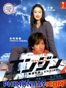 Engine - Động Cơ