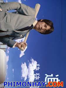 Dream Again Ước Mơ Lần Nữa.Diễn Viên: Catherine Zeta Jones,Justin Bartha,Andrew Cherry