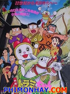 Đôrêmi Và Băng Cướp Nhí Dorami-Chan: Wow, The Kid Gang Of Bandits.Diễn Viên: Trung Úy Bernie
