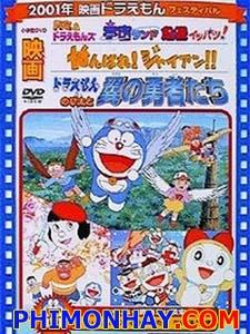 Cố Lên Jaian Doraemon: Ganbare! Gian!!.Diễn Viên: Akemi Okamura,Hiroaki Hirata,Kappei Yamaguchi