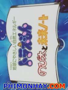Doraemon: Nobita To Mirai Noto - Nobita Và Cuốn Nhật Ký Tuơng Lai