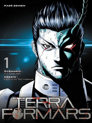 Terra Formars Terraformars.Diễn Viên: Unshô Ishizuka,Rica Matsumoto,Ikue Ootani
