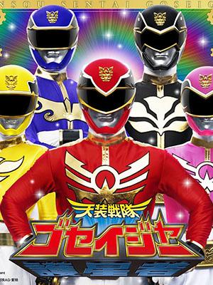 Tensou Sentai Goseiger Siêu Nhân Thiên Sứ.Diễn Viên: Xiaogang Feng