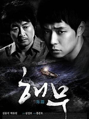 Sương Mù Đại Dương Sea Fog (Biển Sương Mù).Diễn Viên: Park Yoo Chun,Kim Yoon,Seok,Han Ye,Ri,Lee Hee,Joon,Moon Seong,Geun,Kim Sang,Ho