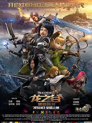Hắc Long Đe Dọa Rise Of The Black Dragon: Dragon Nest Warriors Dawn.Diễn Viên: Blythe Auffarth,Bianca Collins
