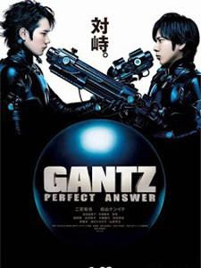 Gantz 2: Sinh Tử Luân Hồi 2 Đáp Án Hoàn Hảo: Perfect Answer.Diễn Viên: Kazunari Ninomiya,Kenichi Matsuyama,Yuriko Yoshitaka