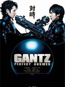 Gantz 2: Sinh Tử Luân Hồi 2 - Đáp Án Hoàn Hảo: Perfect Answer