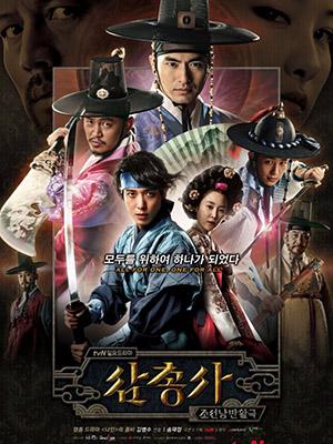 Ba Chàng Ngự Lâm - The Three Musketeers