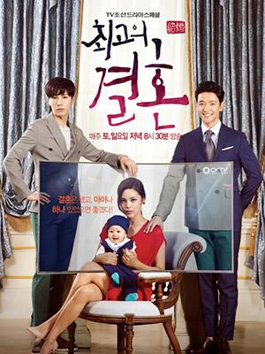 Hôn Nhân Tuyệt Vời Hôn Lễ Vĩnh Hằng: The Greatest Marriage.Diễn Viên: Sojin,Bae Soo Bin,Park Si Yeon,No Min Woo,Uhm Hyun Kyung,Jo Eun,Ji
