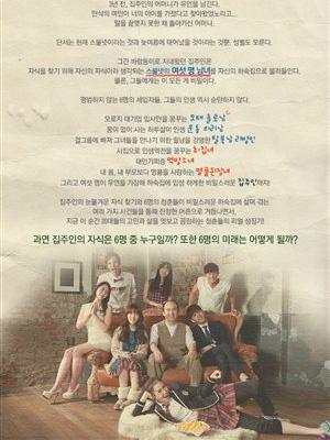 Nhà Trọ Số 24 Boarding House No 24.Diễn Viên: Kim Dong Joon,Cho Hyun Young,Lee Jae Hwan,Min Do Hee,Lim Hyun Tae