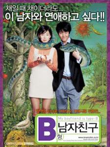 Bạn Trai Tôi Nhóm Máu B My Boyfriend Is Type B.Diễn Viên: Ji,Hye Han,Dong,Geon Lee,Il,Seob Baek