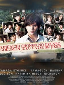 Thám Tử Kindaichi Và Vụ Án Ở Trường Ngục Môn Kindaichi Case Files Gate Of Jail Private School Murders.Diễn Viên: Gokumonjuku Satsujin Jiken